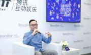 腾讯游戏品牌负责人杨凯:通过游戏的形态展示文化性