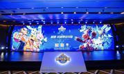 《数码宝贝》正版授权游戏首亮相 万代南梦宫(上海)与陌陌游戏联合发布会充满惊喜