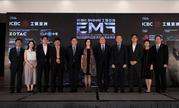 工银亚洲香港电竞音乐节将于8月24日至26日盛大召开
