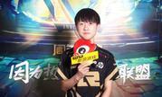 【新浪游戏专访】2018LPL总决赛-Ming