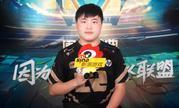 【新浪游戏专访】2018LPL总决赛-Uzi