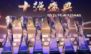 """第九艺术封神榜:2018年度中国""""游戏十强""""网络申报进行中"""