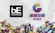 盖娅互娱战略投资BHVR 迈出国际化3A品质探索坚实一步