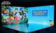 《我的世界》中国区制作人陈枫:多元化IP呈现方块世界