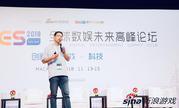 GDES·2018|微软中国Xbox事业部宋家麟:海外游戏的成功之路