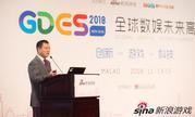 GDES·澳门·2018|光宇游戏朱平保:新营销趋势下游戏的推广