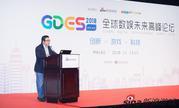 GDES·澳门·2018|完美世界鲁晓寅:年轻与文化交融创造更完美游戏世界