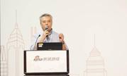 GDES·2018|陈昊芝:区块链技术为游戏带来全新盈利模式