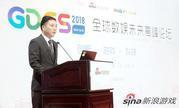 GDES·澳门·2018|上海竞综文化传媒王阳:电竞热背后的冷思考