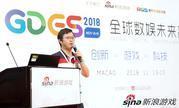 GDES·澳门·2018|上海高竞文化卫东冬:高校是电竞发展的根基
