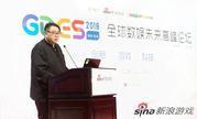 GDES·澳门·2018|上海视竞文化朱祺:电竞本地化生态发展