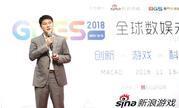 GDES·2018|量子体育郑夺:电竞黄金时代构筑产业价值共振