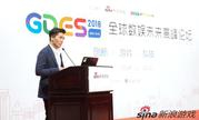GDES·澳门·2018|Actoz Soft郭海滨:中韩电竞联动