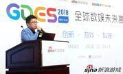 GDES·澳门·2018|赛睿何鹏:电竞外设在电子竞技发展中的作用