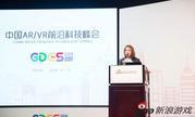 GDES·澳门·2018|新浪游戏事业部副总经理吕思瑶:拓展无限商机 共推AR/VR数娱产业发展