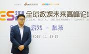 讯飞幻境闫宏伟:VR游戏和娱乐化教育将是未来娱乐生活的主流方向