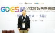 DOGI联合创始人兼董事长肖永泉:区块链游戏开发者要务实、戒躁