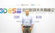 Cocos-BCX陈昊芝:未来让开户绑定手机领体验金的区块链游戏开发者获利