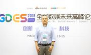 Cocos-BCX陈昊芝:未来让更多的区块链游戏开发者获利