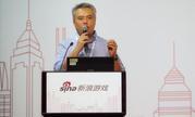 触控科技创始人陈昊芝:理想主义的践行者