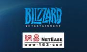 暴雪与网易续签在华游戏运营权至2023年