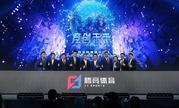 腾讯互娱与拳头游戏成立腾竞体育 将专注于推动电竞产业发展