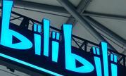 阿里巴巴宣布入股B站2400万股 持股比例约8%