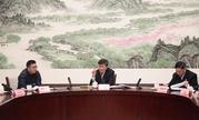 北京出台多项举措加强游戏出版工作