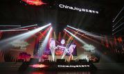 China Joy再现造富盛宴:创始人清空股权 套现9.5亿元