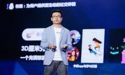 腾讯梁柱:下半年推QQ小游戏中心平台 将以10亿流量对小游戏进行推广和分发