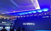 QQ小游戏中心要来了 腾讯为开发者提供10亿流量+10亿分成