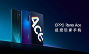 OPPO助力FPX斩获S9全球总冠军
