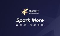 腾讯游戏品牌全新升级:Spark More去发现,无限可能
