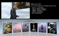 GTC2019开幕 NVIDIA宣布六款国产游戏支持光线追踪