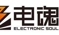 电魂网络财报:2019年营收6.97亿元,《梦三国》端游收入占比57.84%