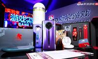 新浪游戏实验室:延续你最初的机甲梦 OPPO Ace2 新世纪福音战士限定版评测