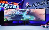 新浪游戏实验室:次时代的电竞显示器 三星玄龙骑士G9评测