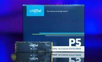 新浪游戏实验室评测:Crucial 英睿达 P5 1TB 3D NAND NVMe™ M.2 SSD