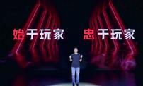 骁龙888游戏内核+超强四摄打造Z世代最强游戏手机 腾讯红魔6R首销仅2699起