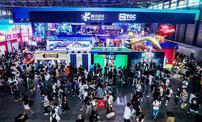 2021年ChinaJoy Plus线上嘉年华新闻发布会召开在即!