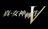 真女神转生5公布最新宣传视频