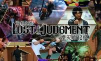 《审判之逝:湮灭的记忆》  第6弹游戏情报