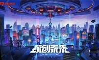 《神武4》《梦想世界3》领衔 多益网络携多款产品参展2021ChinaJoy
