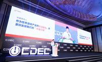 CDEC高峰论坛网易副总裁王怡演讲:让游戏 焕发中国力量