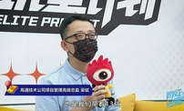 新浪游戏专访:高通技术公司项目管理高级总监梁斌