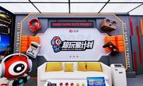 """微博ChinaJoy 线上""""云逛展"""" 游戏内容共创激发品牌新势能"""
