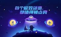 新浪游戏独家专访腾讯极光计划制作人-刘寒