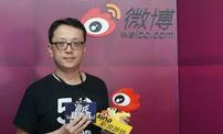 高通公司项目管理总监梁斌:5G将帮助游戏在智能终端有更好的体验