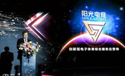 专访阳光传媒集团总裁刑晶:推动电竞文化正向传播、深化电竞产业快速发展