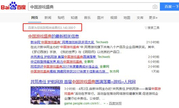 数字解读首届中国游戏盛典